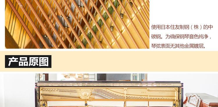 雅马哈钢琴UX租赁详情13.jpg