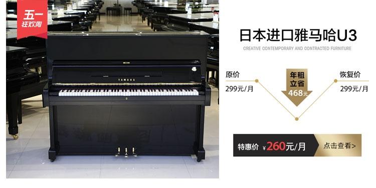 51-goods-img1.jpg